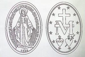 Niepolalane Serce Najświętszej Maryi Panny